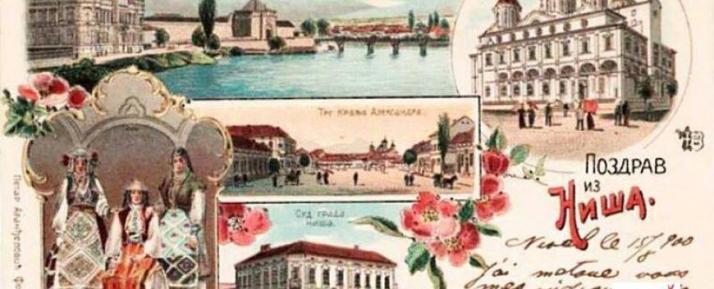 najstarija razglednica