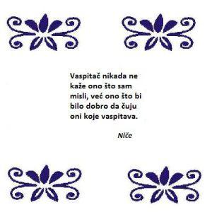 NIČE1